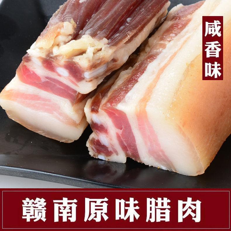 75716-风干腊肉江西井冈山特产非烟熏农家土猪肉日晒五花腊肉腊味咸肉-详情图