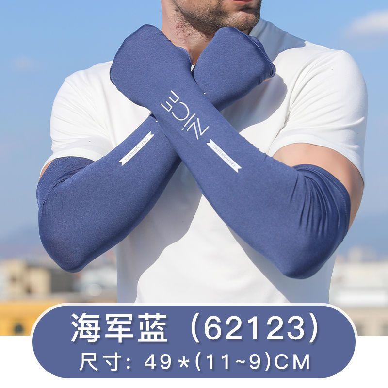 冰袖ins夏季男款手部防护防晒冰丝袖套新款透气上班成人薄款学生