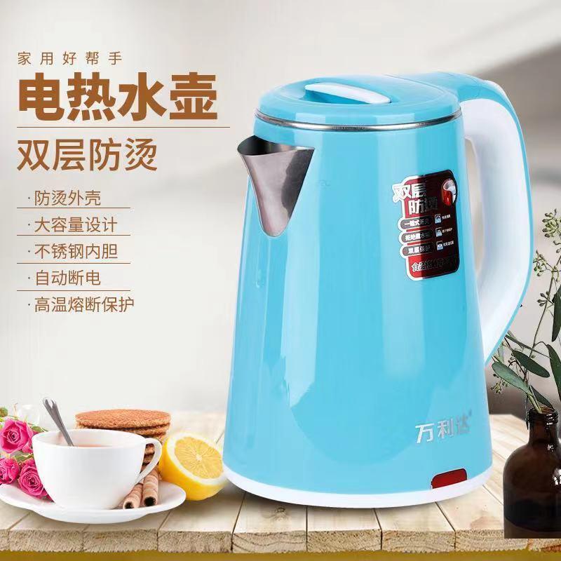 电热水壶家用快烧壶电水壶自动断电水壶不锈钢烧水壶大容量保温壶