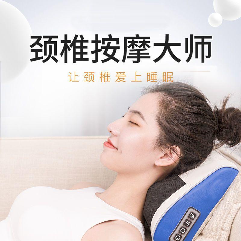 佲博按摩枕头成人护颈椎按摩器多功能家用腰部电动揉捏舒缓器靠垫