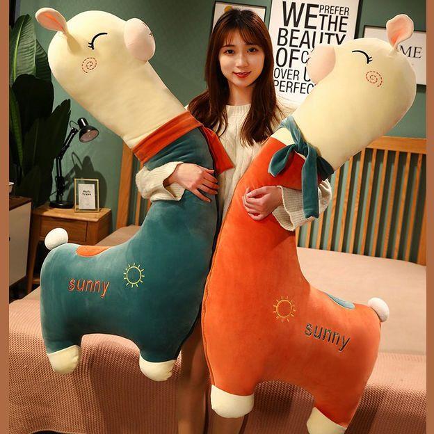 羊驼公仔大号毛绒玩具可爱小羊抱枕女孩睡觉床上娃娃玩偶儿童礼物