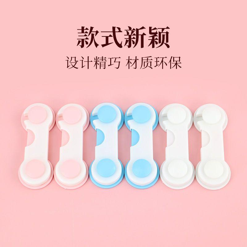 儿童安全防护抽屉锁婴儿防夹手多功能宝宝防开冰箱柜子柜门锁扣