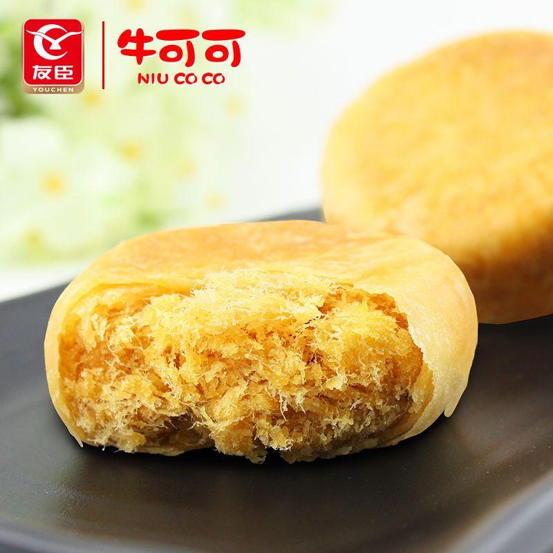 正宗友臣牛可可肉松饼整箱批发营养早餐面包蛋糕点心休闲零食品
