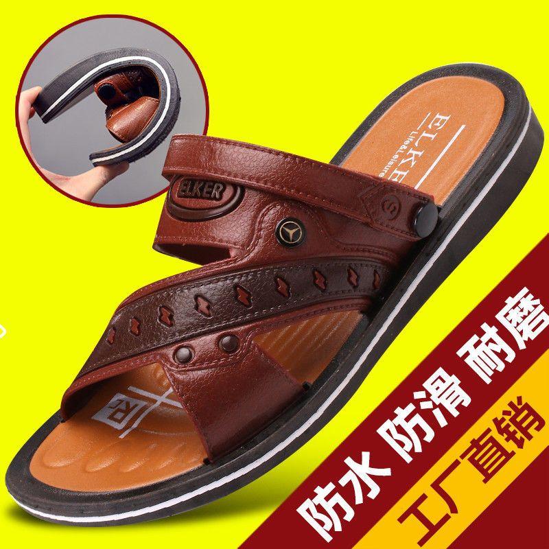 【舒适耐穿】夏凉鞋男外穿2020新款中老年男凉拖鞋防滑沙滩鞋大码
