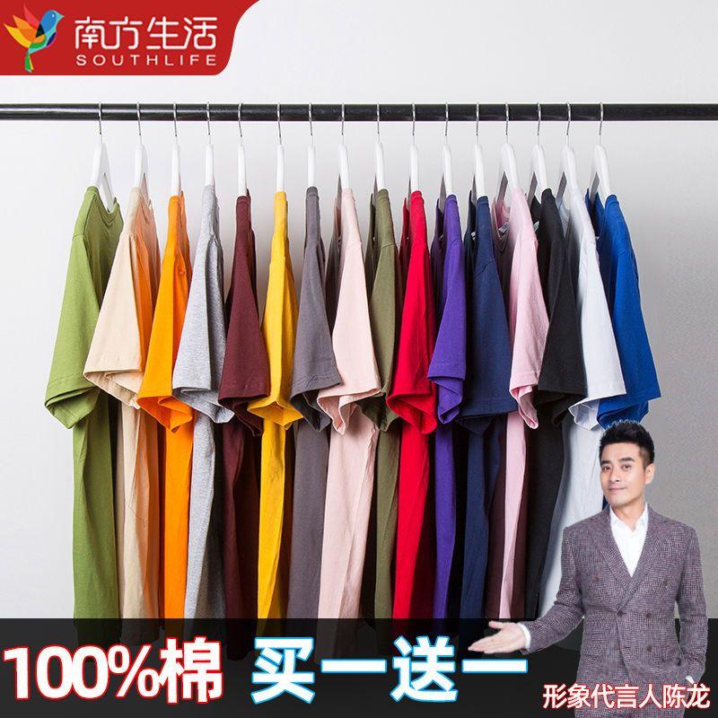 【明星推荐】短袖纯白t恤男士100纯棉纯色体恤衫潮流韩版2021新款