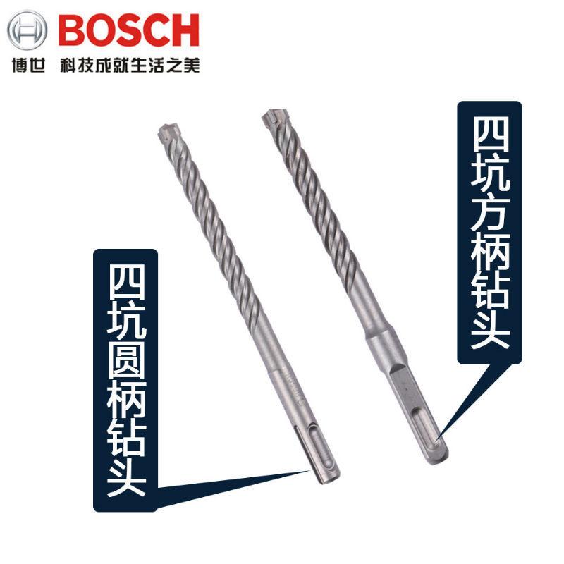 75686-博世(BOSCH)四坑电锤5系四刃钻头两坑两槽圆柄钻钢筋墙混凝土-详情图
