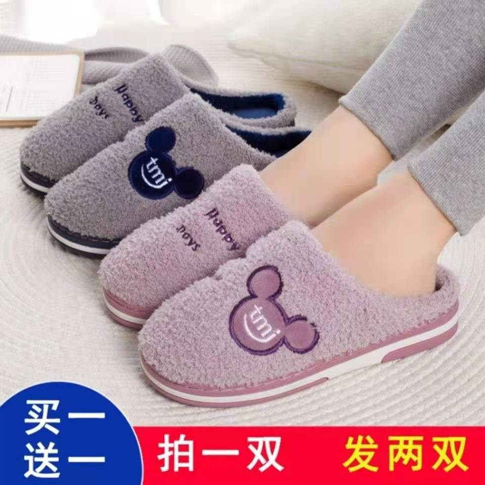 【买一送一】秋冬季棉拖鞋女加绒厚底外穿情侣款家居鞋毛毛拖鞋男