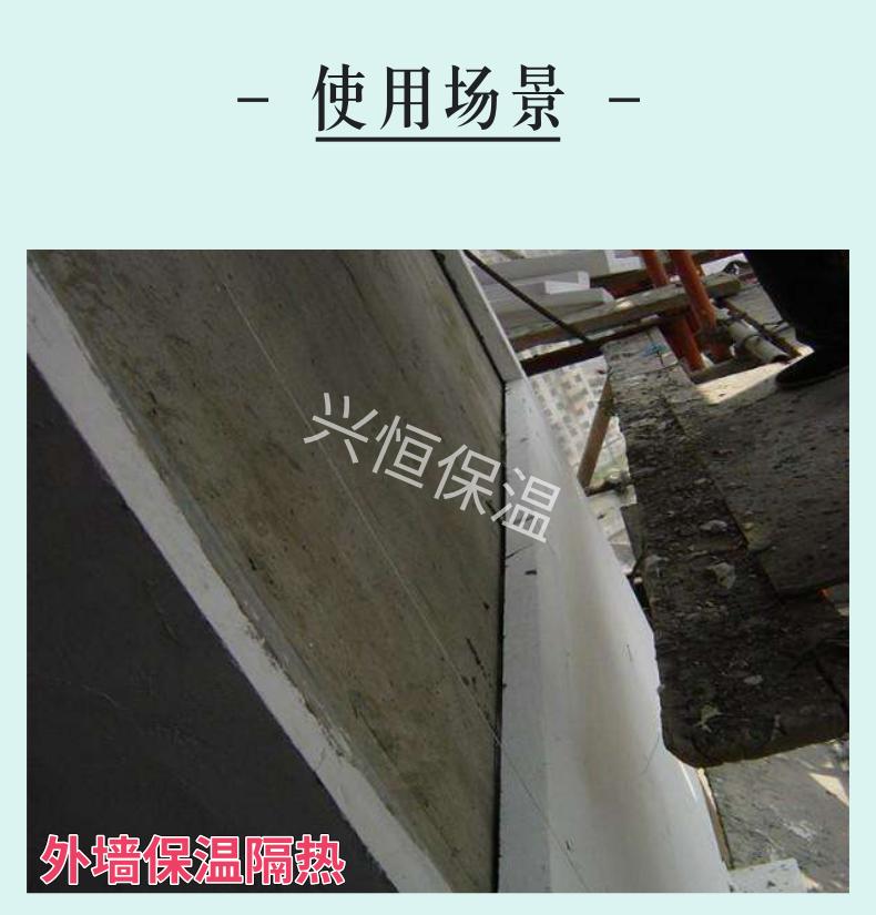 【台灣·特價免郵】EPS聚苯乙烯泡沫保溫板保麗龍包裝隔音減震地墊回填填充雕刻模型
