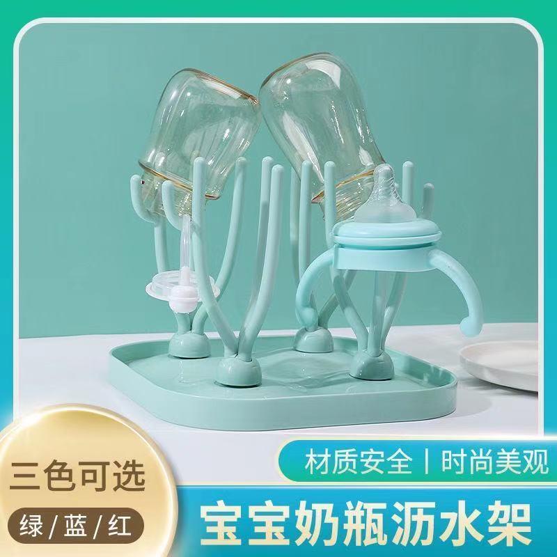婴儿奶瓶干燥架宝宝奶瓶沥水架奶瓶晾干架