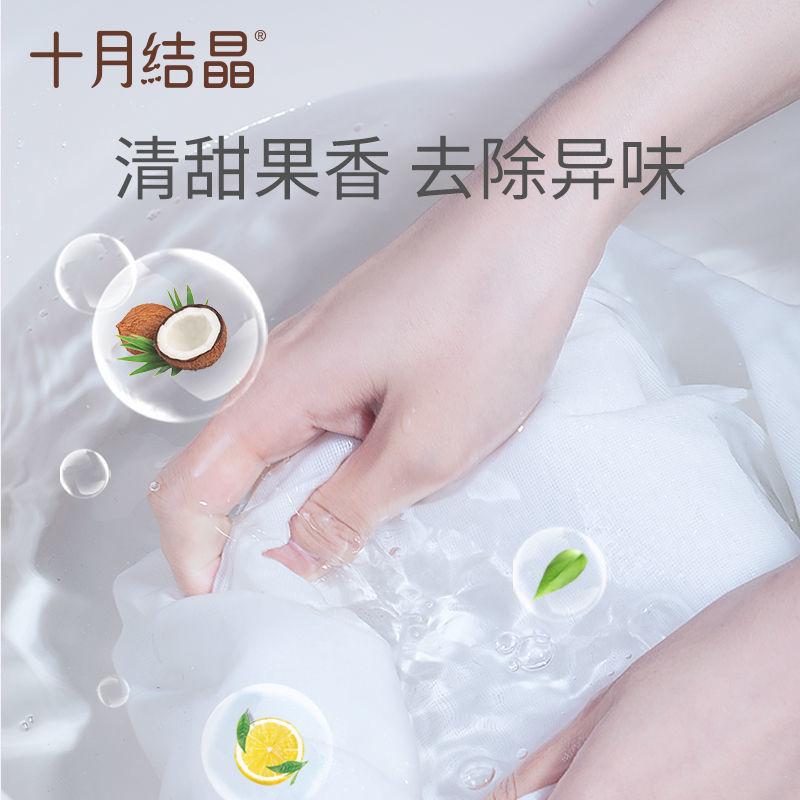 37835-十月结晶婴儿酵素洗衣液新生婴幼儿童宝宝专用洗衣液家庭补充袋装-详情图