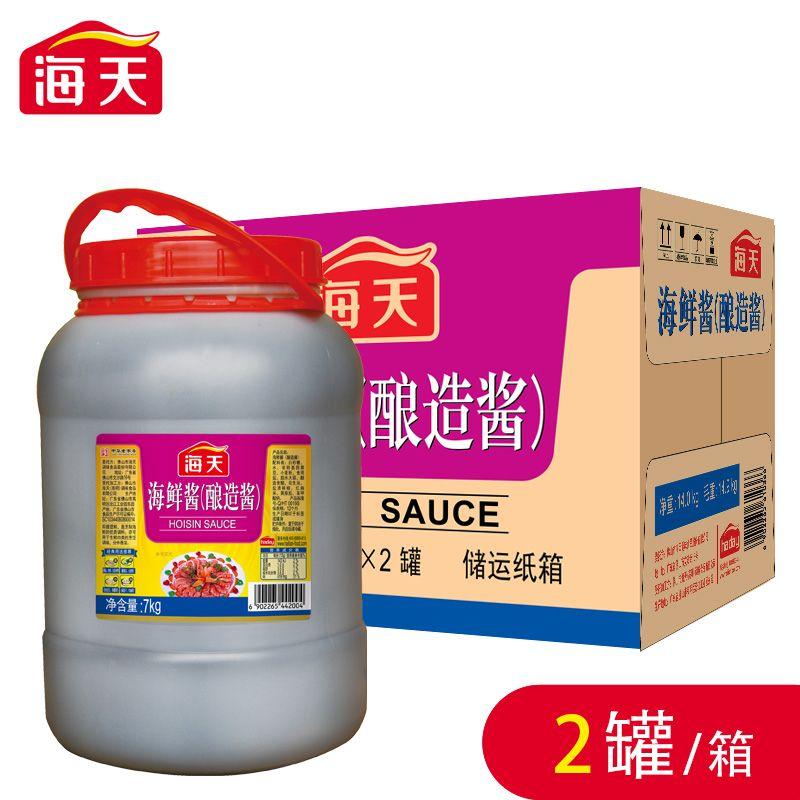 海天海鲜酱7kg*50箱商用大桶装烧烤料牛排火锅蘸料红烧爆炒拌饭酱