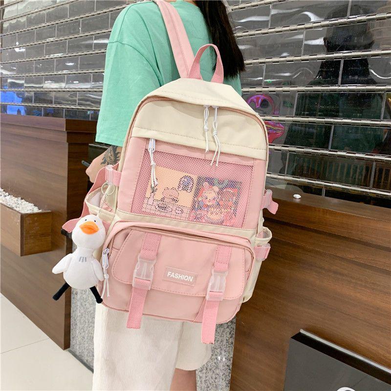 书包女学生韩版大容量初高中生双肩包百搭森