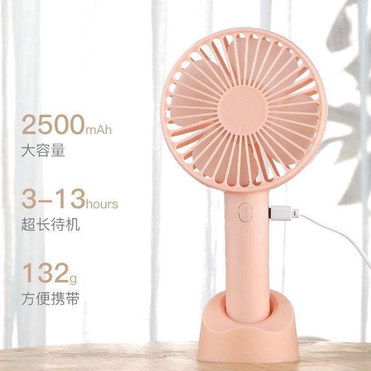 usb迷你小风扇可充电随身手持便携桌面学生宿舍大风力超静音手拿