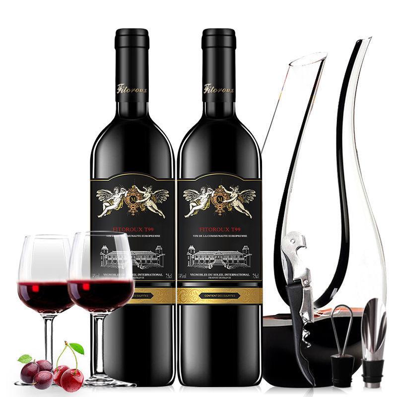 法国菲特瓦原瓶原装进口红酒T99干红葡萄酒14度双支礼盒装750ml*2