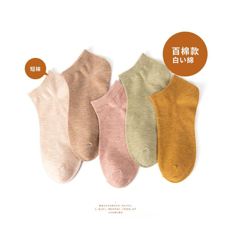 春夏纯棉薄款韩版纯色短筒袜子女日系复古透气吸汗除臭5双装