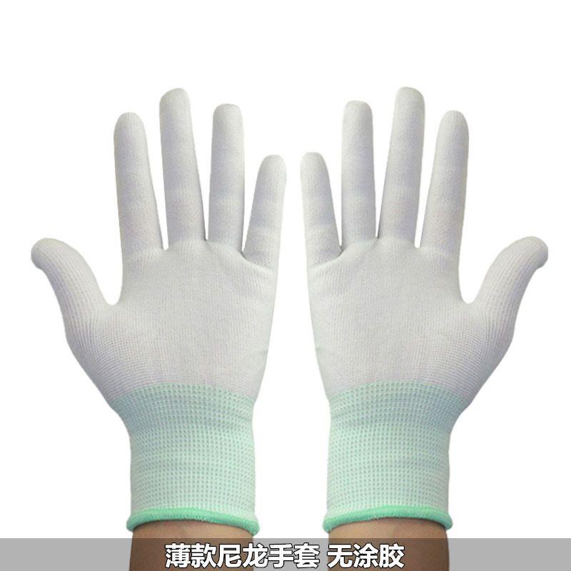 薄款橡胶耐磨手套劳保尼龙涂掌防滑男女干活防护