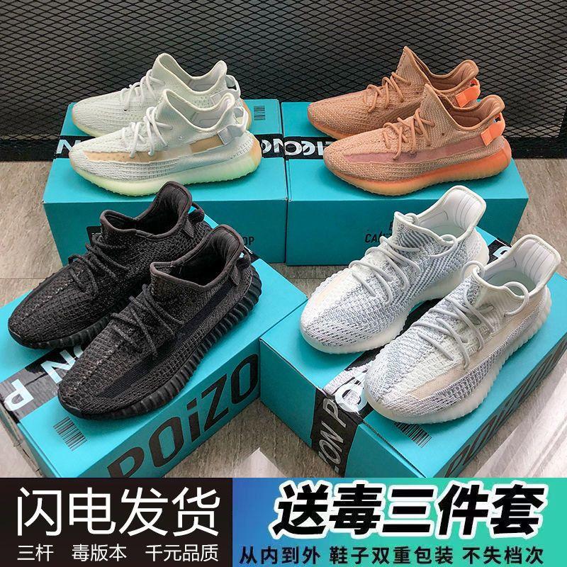 热卖新款俊椰子鞋男350莆田正版夏季网面透气椰子350韩版运动鞋子