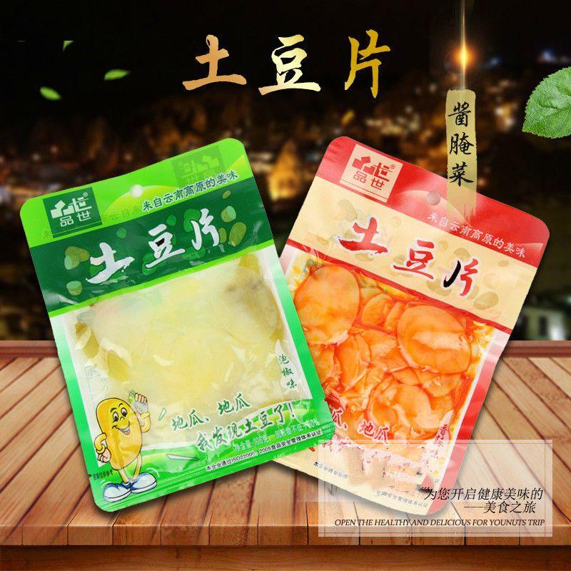 云南特产品世即食土豆片香辣好吃的卤味麻辣小零食香辣味泡椒味