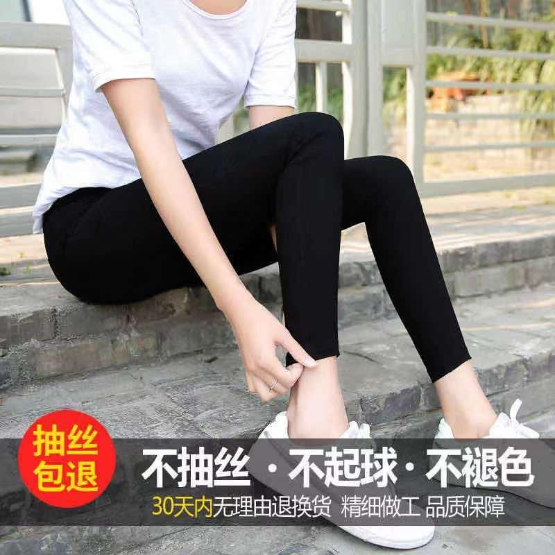 莫代尔高弹力七分裤九分裤紧身裤打底裤子学生女夏韩版社会外穿