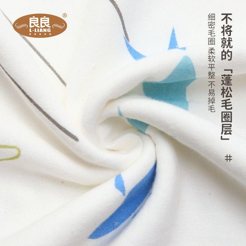 37778-良良 儿童毛巾 纯棉柔软婴儿专用幼儿园小方巾口水巾洗脸毛巾-详情图