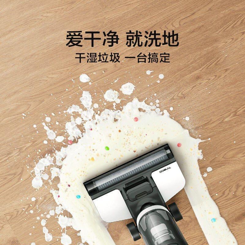 无线智能洗地机 电动拖把吸拖洗一体家用吸尘器