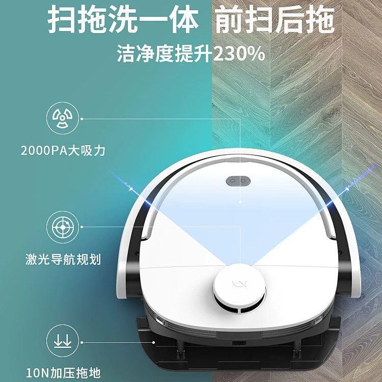 拖扫地机器人家用扫拖一体全自动智能云扫石头鲸吸尘器小米粒