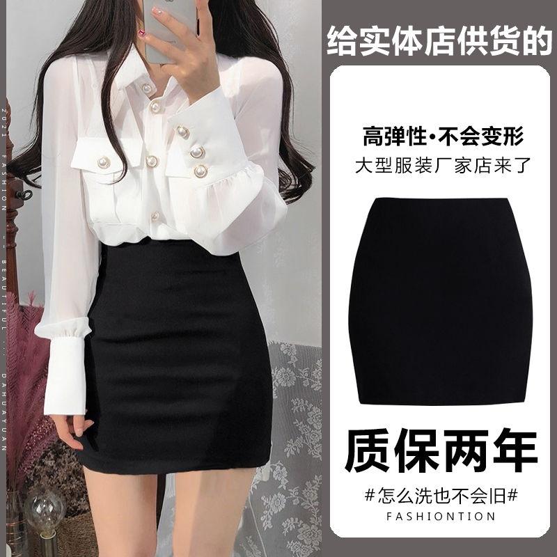 热卖新款【高弹力包裙】包臀短裙高腰显瘦半身裙女2021夏季新款黑