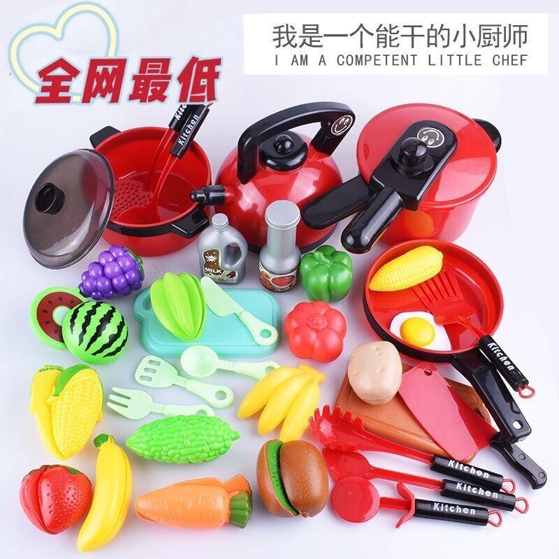 儿童过家家厨房玩具套装仿真电磁炉炒菜做饭餐具厨具切切乐