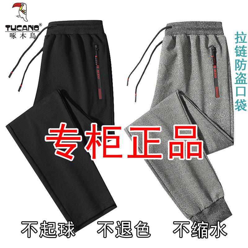 啄木鸟运动长裤男青少年韩版潮流宽松大码休闲弹力直筒束脚男裤子