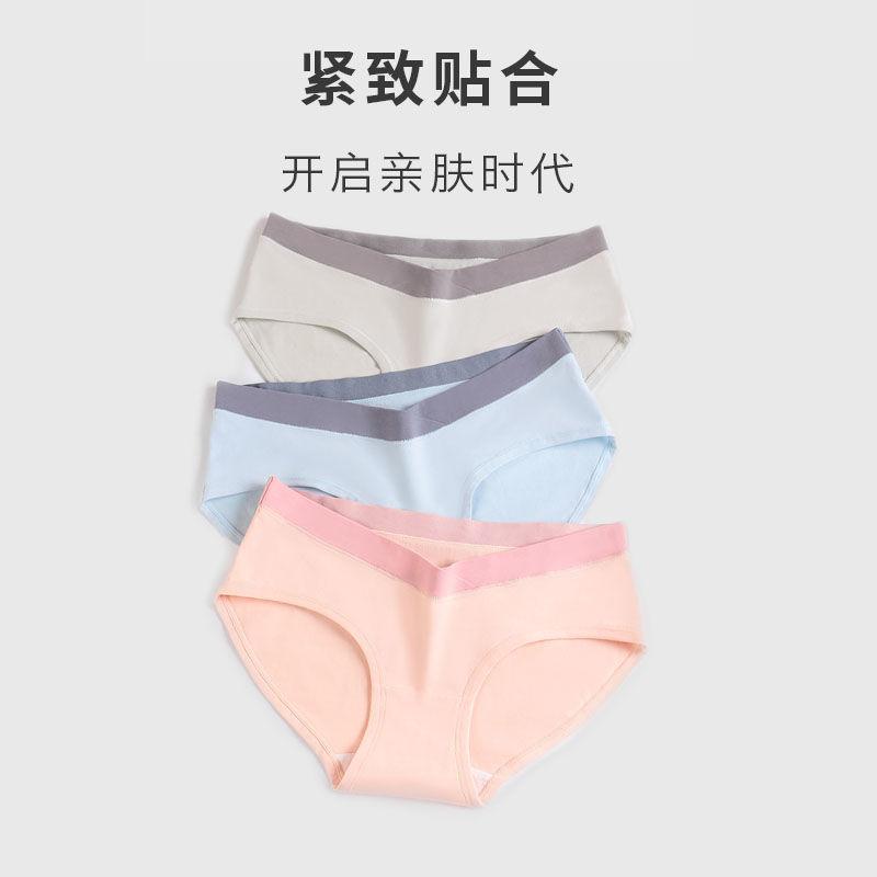 75685-孕妇内裤夏季薄款纯棉抗菌低腰孕期内裤孕中期孕晚期孕妇内衣裤女-详情图