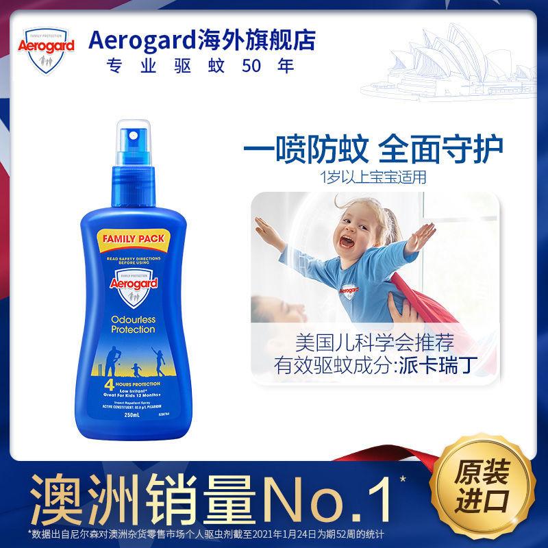 Aerogard澳乐家进口驱蚊喷雾防蚊液户外喷雾无香便携防蚊水250ml
