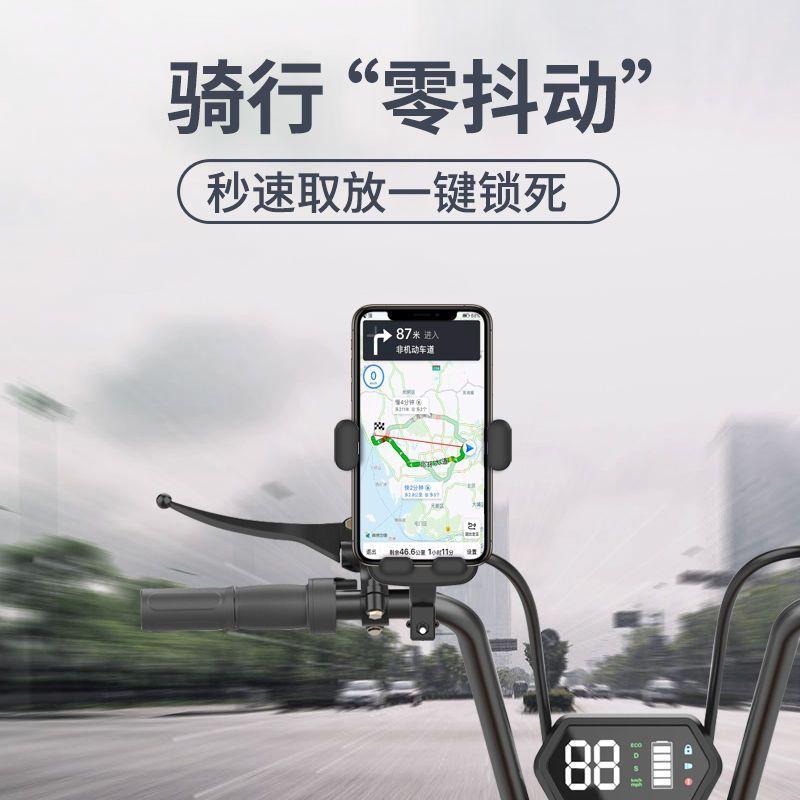 自行车手机支架摩托车电动车后视镜导航支撑架神器骑手外卖车把手