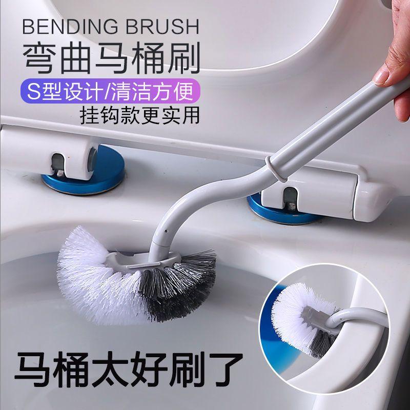 日式长柄马桶刷无死角家用软毛厕所刷卫生间用品多功能清洁刷套装