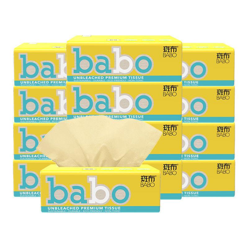 D斑布90抽30包便携装竹浆本色原色竹纤维抽纸卫生纸巾家用批发