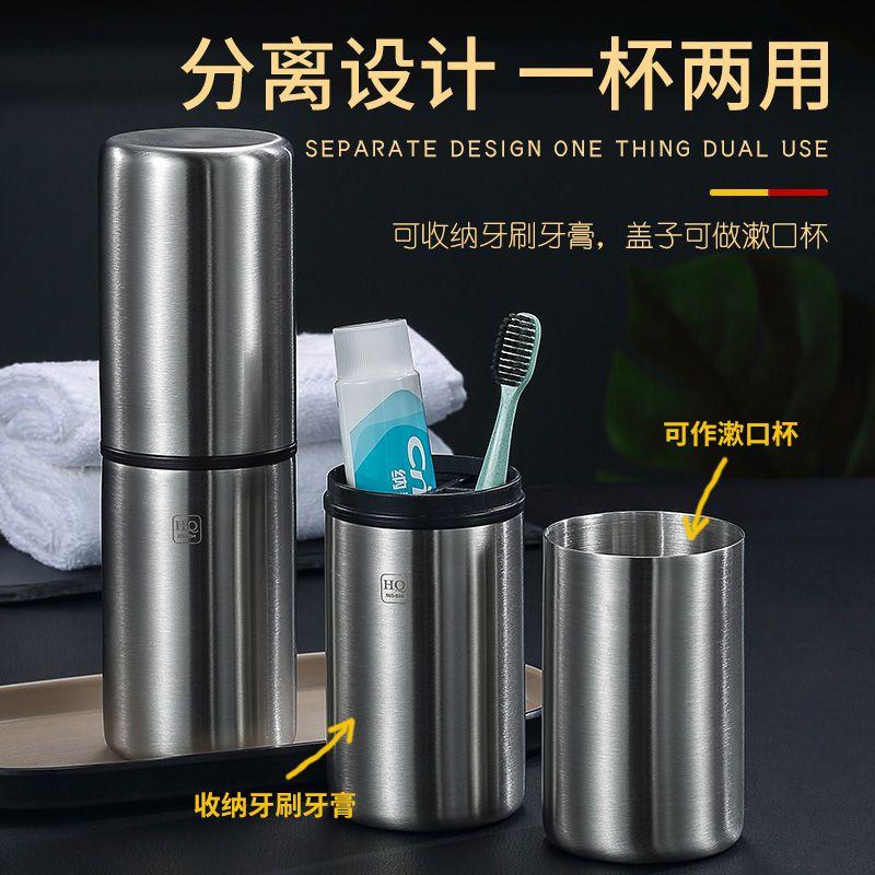 75768-304不锈钢旅行牙刷收纳盒便携式洗漱杯刷牙杯旅游牙膏牙缸漱口杯-详情图
