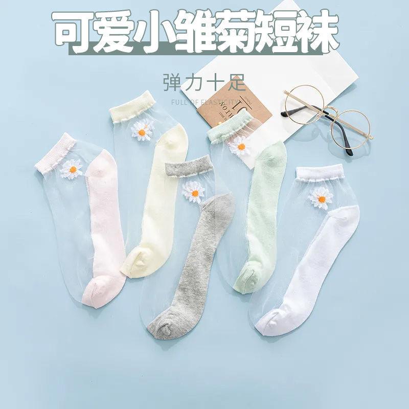 网红玻璃丝小雏菊水晶袜日系春夏短袜子女短袜浅口隐形袜丝袜薄款