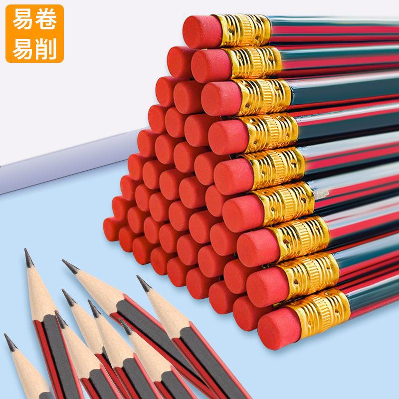 HB铅笔小学生练字写作业铅笔