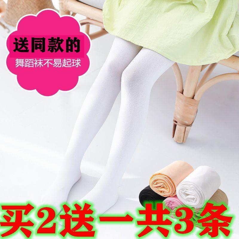 买2送1条】春秋夏季薄款儿童连裤袜女童白色天鹅绒舞蹈袜练功丝袜