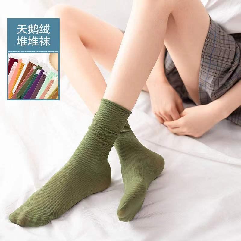 8双装】堆堆袜女薄款冰冰袜天鹅绒袜子女中筒夏天春秋长袜ins潮