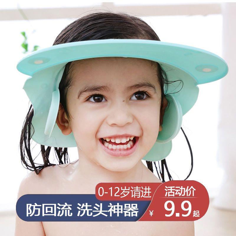 宝宝硅胶洗头帽加大防水护耳浴帽小孩洗发帽婴儿童洗澡洗头发神器