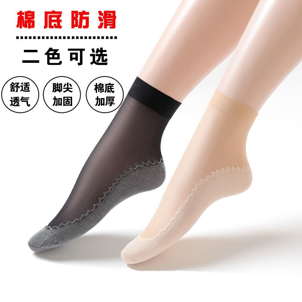 夏季棉底防臭短丝袜防滑短筒钢丝袜水晶丝短袜耐磨防勾丝隐形短袜
