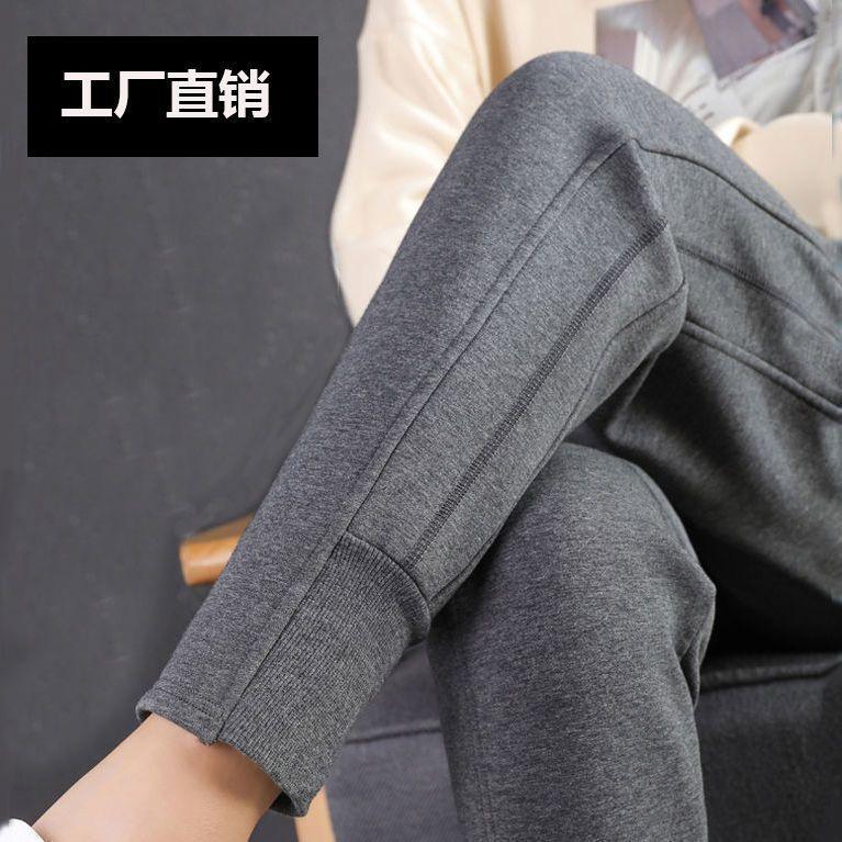 热卖新款长裤/九分运动裤女春季新款卫裤宽松高腰显瘦哈伦裤纯棉