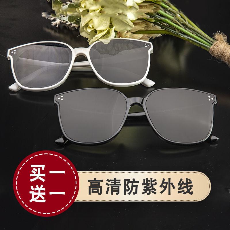 ins墨镜眼镜韩版同款抖音蹦迪偏光太阳眼睛防紫外线无度数GM同款