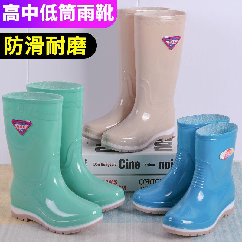 新雨鞋短筒时尚水靴水鞋雨靴防雨鞋防滑防水加厚耐磨四季套鞋胶鞋