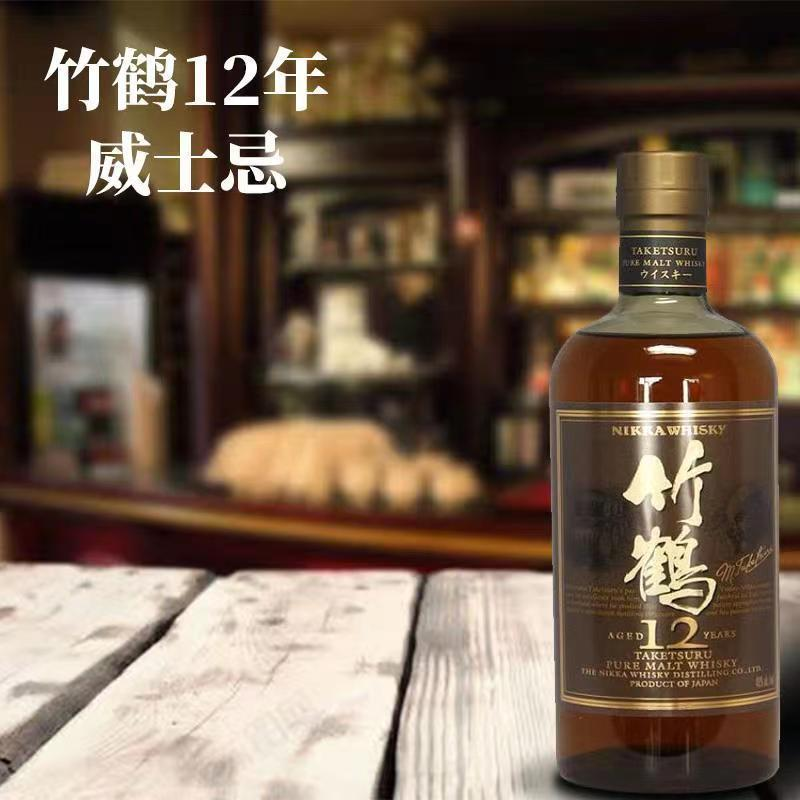 日本竹鹤威士忌12年进口原装纯麦威士忌洋酒烈酒高端酒700ml
