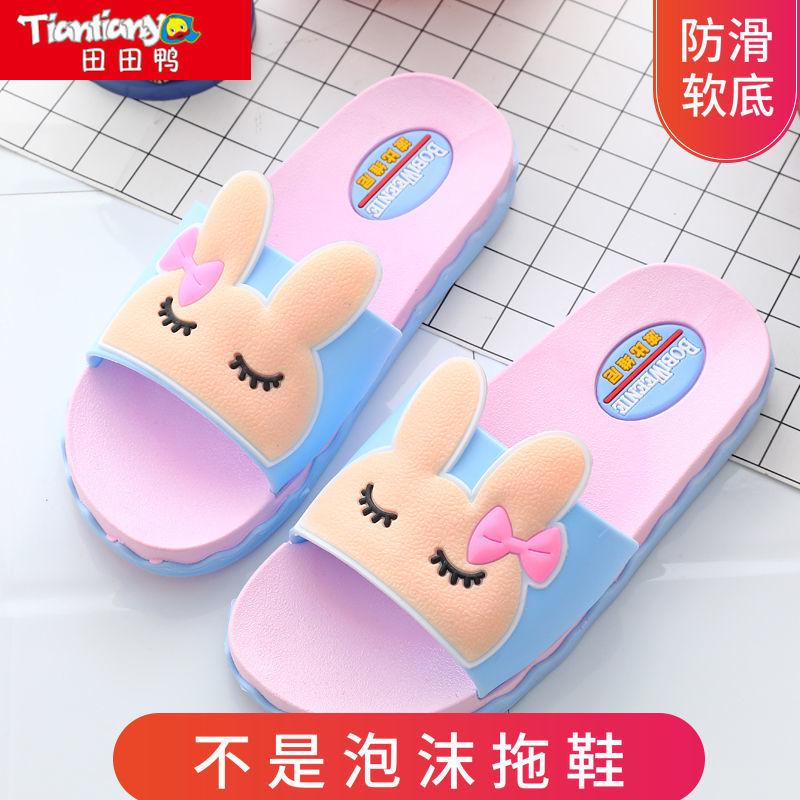 女童拖鞋夏季儿童室内防滑软底浴室可爱小公主亲子拖鞋小孩凉拖鞋