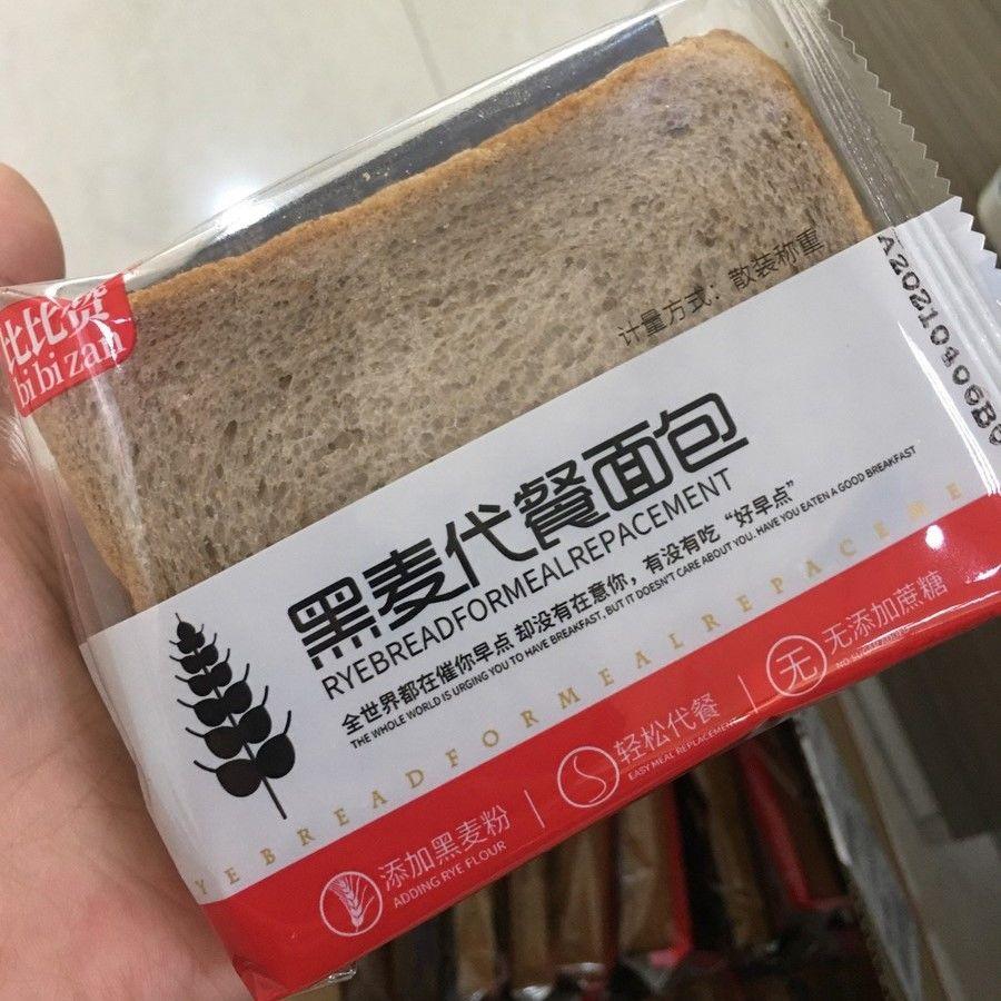 早餐黑麦全麦面包整箱吐司片卡无蔗糖低0饱腹代餐脂肪热量零食品
