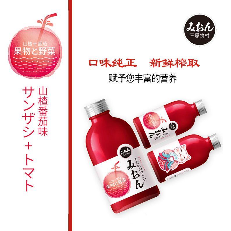 75781-三恩胡萝卜木瓜味猕猴桃青瓜味山楂番茄味网红复合果蔬汁芒果白桃-详情图