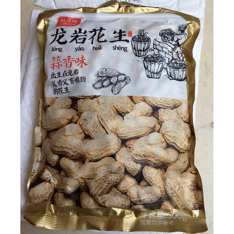 比比赞龙岩花生带壳水煮五香蒜香花生米熟多味零食品小吃炒货休闲