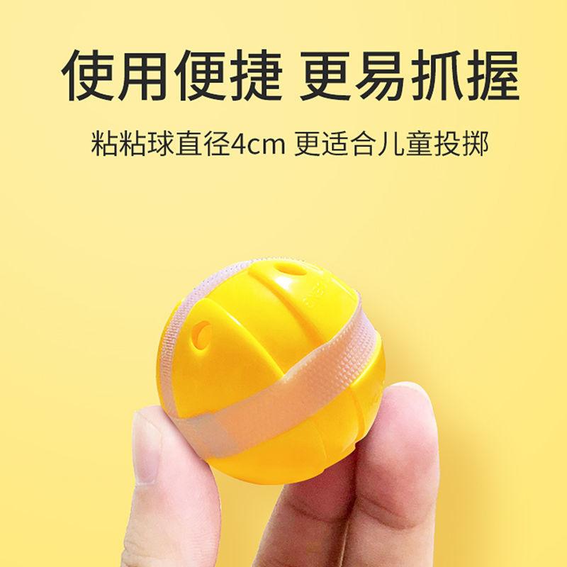 黏黏球直径约3.7厘米塑料投掷玩具魔术贴球 飞镖安全儿童亲子户外